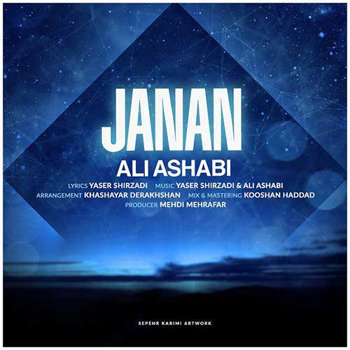 Ali-Ashabi-Janan