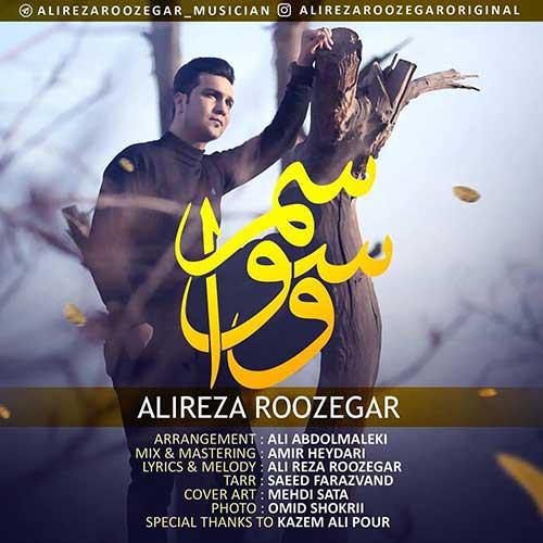 Alireza-Roozegar-Vasvasam