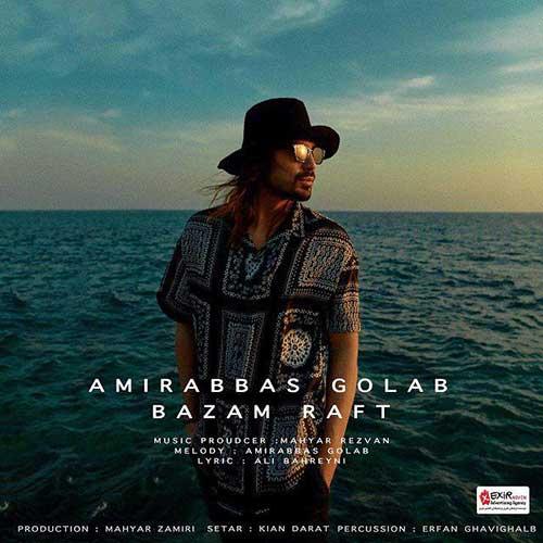 Amir-Abbas-Golab-Bazam-Raft