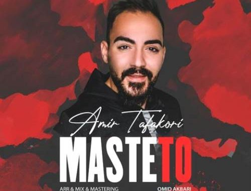 Amir-Tafakori-Maste-To