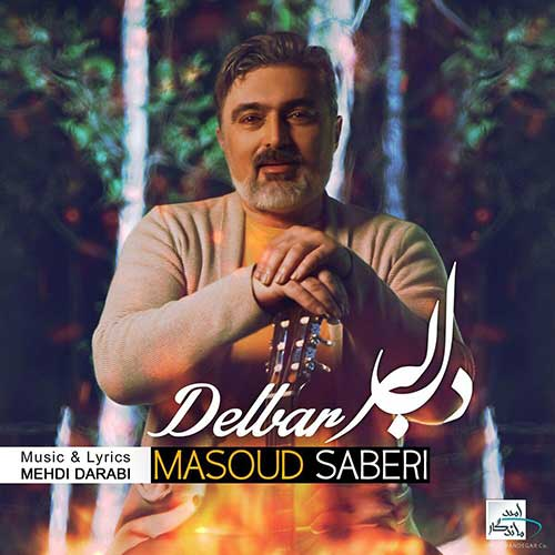 Masoud-Saberi-Delbar