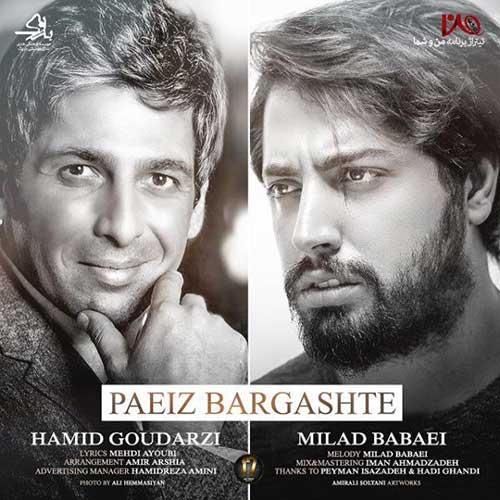 Milad-Babaei-Hamid-Goodarzi-Paeiz-Bargashte