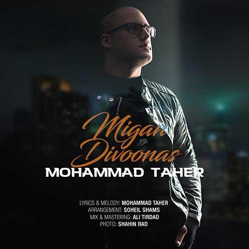 Mohammad-Taher-Migan-Divoonas