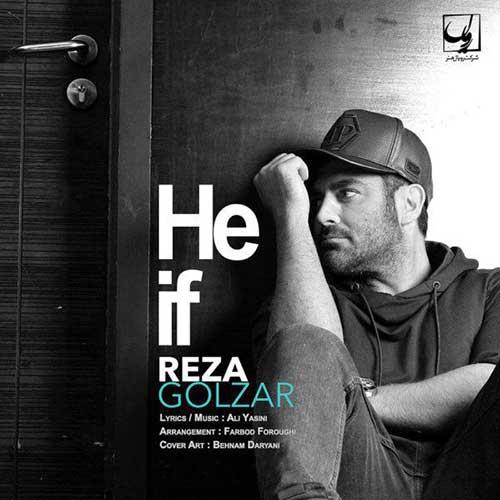 Mohammadreza-Golzar-Heyf