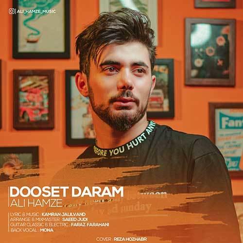 Ali-Hamze-Dooset-Daram