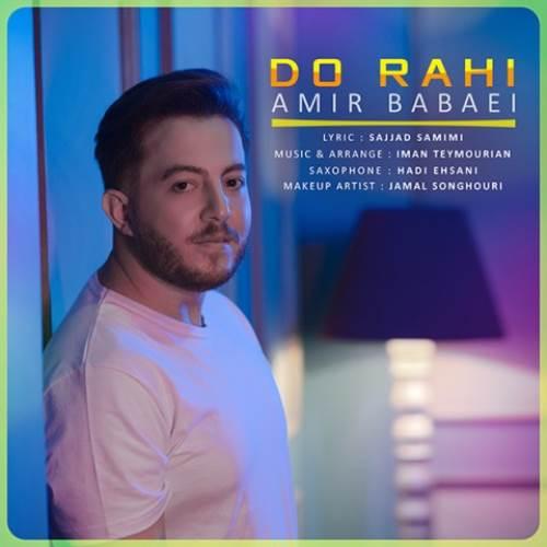 Amir-Babaei-Do-Rahi