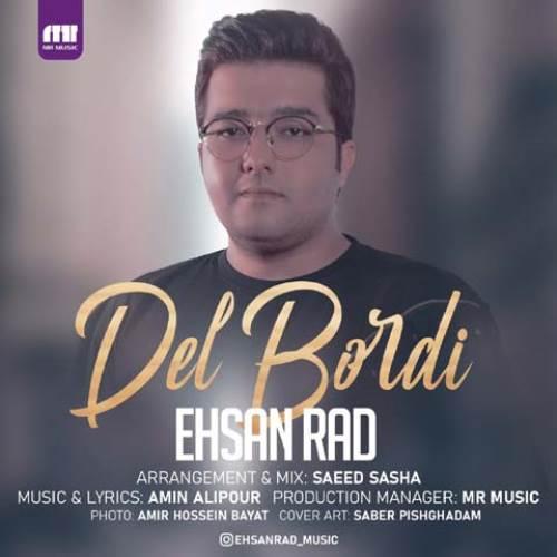 Ehsan-Rad-Del-Bordi