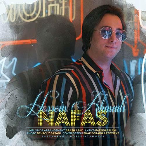 Hossein-Ahmadi-Nafas