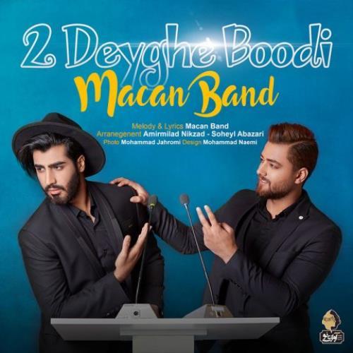 Macan-Band-2Deyghe-Boodi