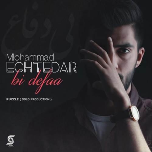 Mohammad-Eghtedar-Bi-Defa