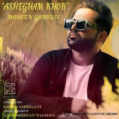 Mohsen-Garousi-Ashegham-Khob