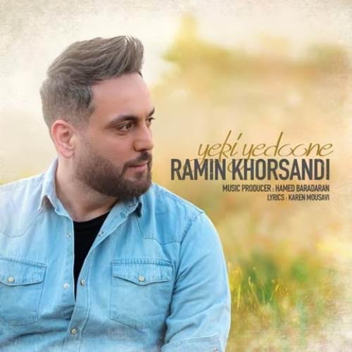Ramin-Khorsandi-Yeki-Yedoone
