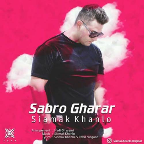 Siamak-Khanlo-Sabro-Gharar