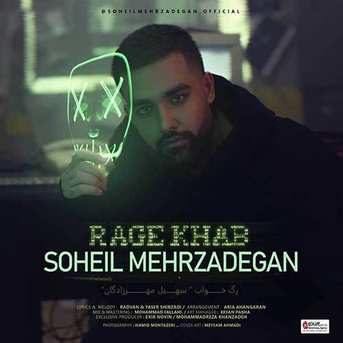 Soheil-Mehrzadegan-Rage-Khab