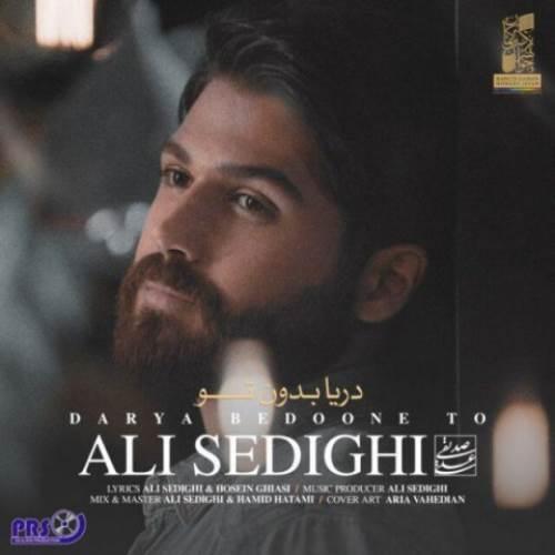 Ali-Sedighi-Darya-Bedoone-To