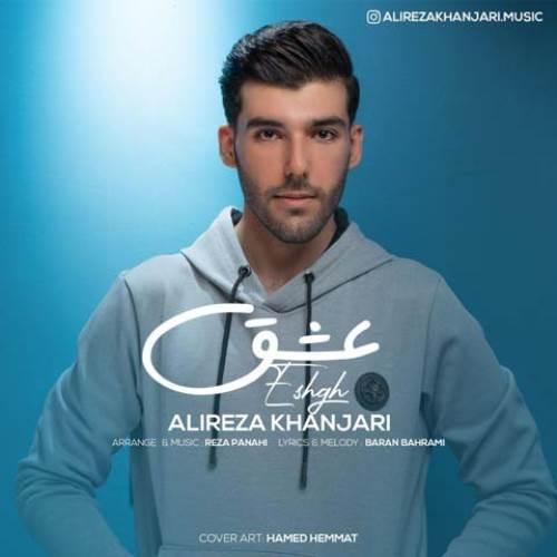 Alireza-Khanjari-Eshgh
