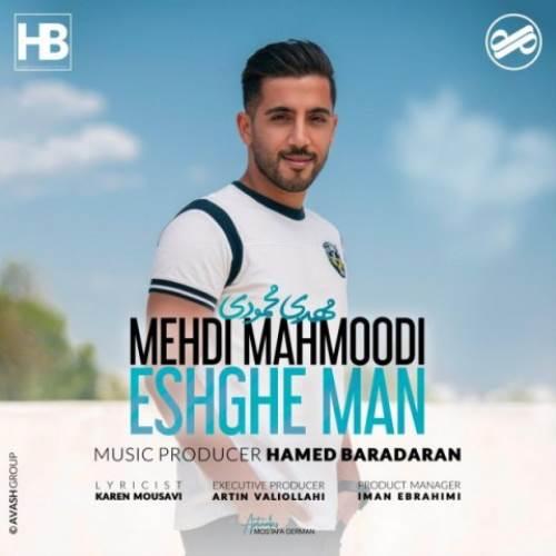 Mehdi-Mahmoodi-Eshghe-Man