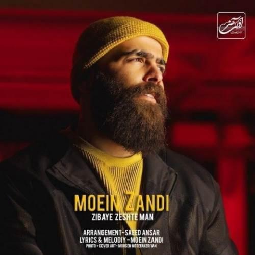 Moein-Z-Zibaye-Zeshte-Man