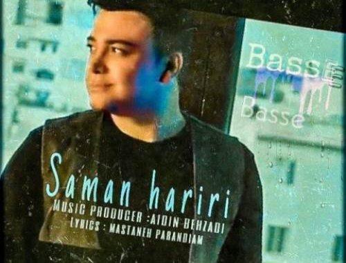 Saman-Hariri-Basse