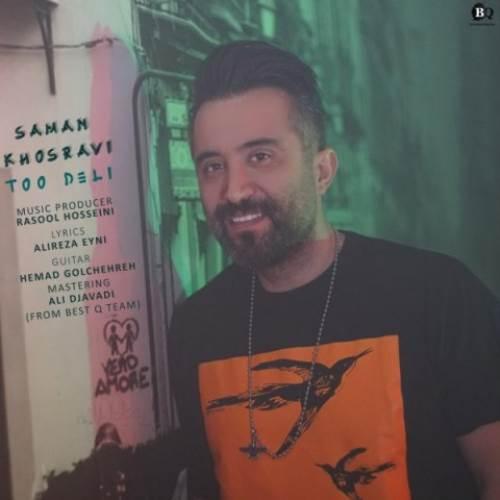 Saman-Khosravi-Too-Deli