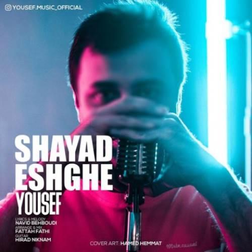 Yousef-Shayad-Eshghe