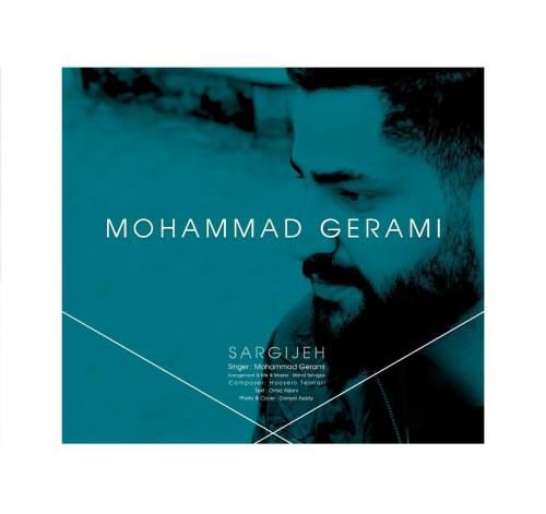mohammad-gerami-sargijeh