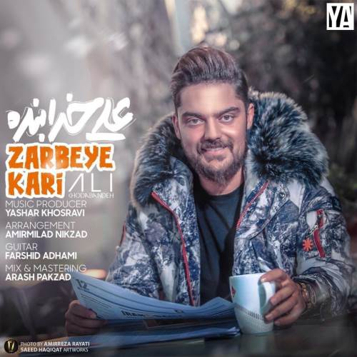Ali-Khodabandeh-Zarbeye-Kari