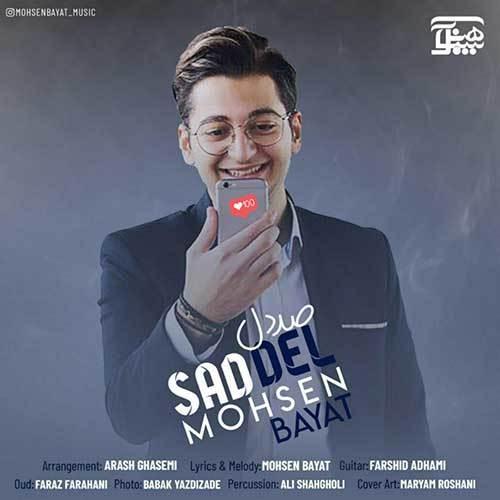 Mohsen-Bayat-Sad-Del