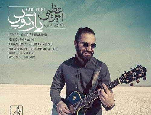 Amir-Azimi-Yar-Toei
