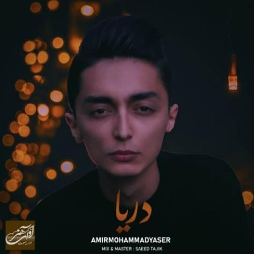 Amirmohammad-Yaser-Darya