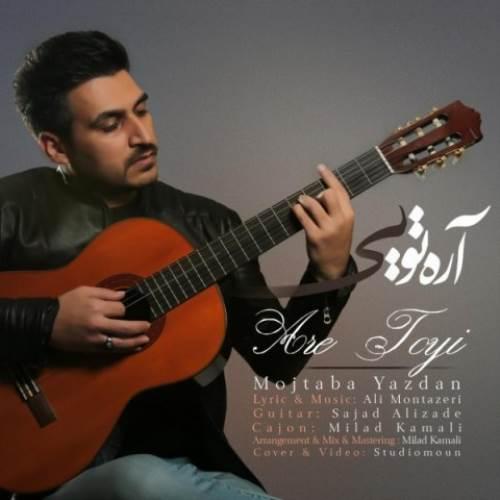 Mojtaba-Yazdan-Are-Toei