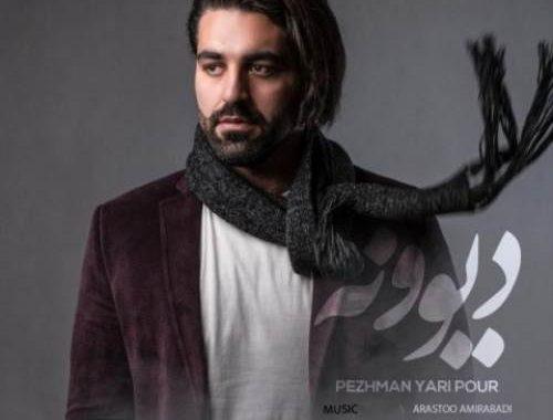 Pezhman-Yaripour-Divoone