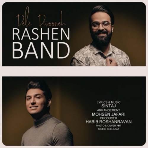 Rashen-Band-Dele-Divooneh