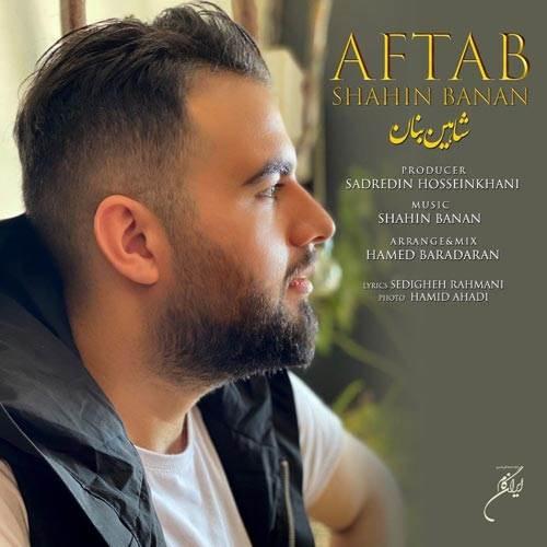Shahin-Banan-Aftab