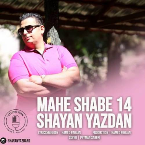 Shayan-Yazdan-Mahe-Shabe-14
