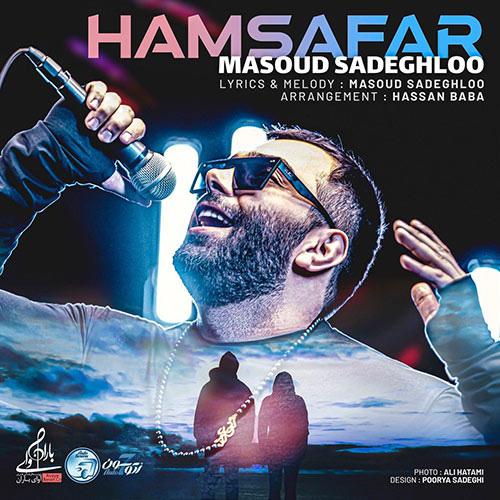 Masoud-Sadeghloo-Hamsafar