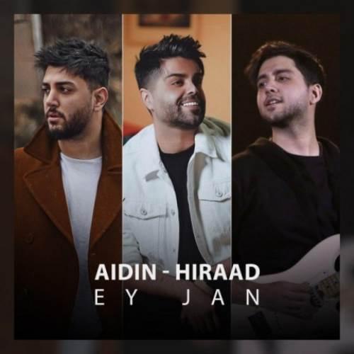 Aidin-Hiraad-Ey-Jan