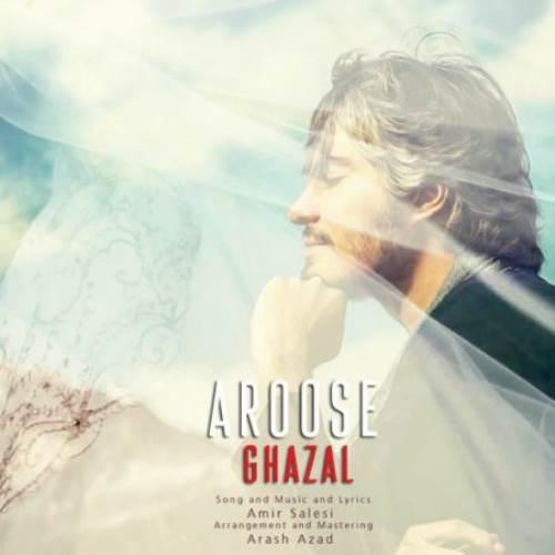 Amir-Salesi-Aroose-Ghazal