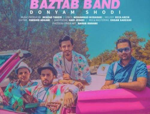 Baztab-Band-Donyam-Shodi