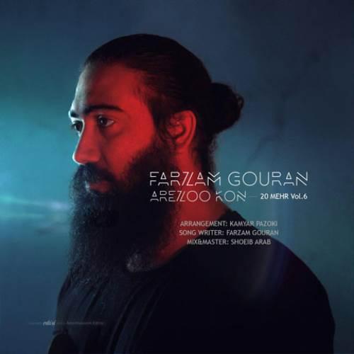 Farzam-Gouran-Arezoo-Kon