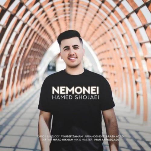 Hamed-Shojaei-Nemonei