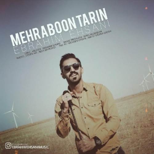 Ebrahim-Ehsani-Mehraboon-Tarin