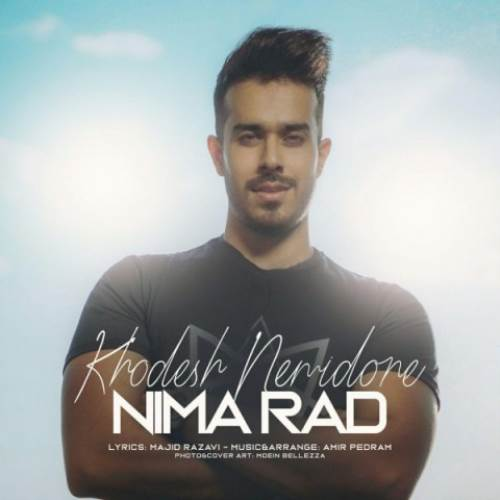 Nima-Rad-Khodesh-Nemidone