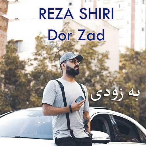 Reza-Shiri-Dor-Zad