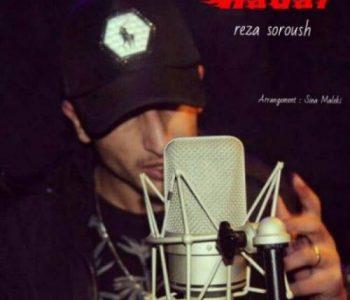 Reza-Soroush-Hadaf