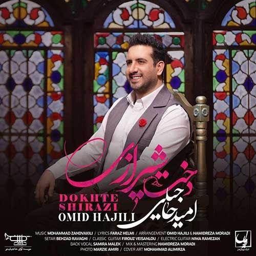 Omid-Hajili-Dokhte-Shirazi