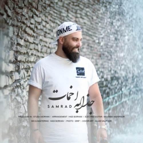 Samrad-Lotfi-Jazzabe-Akhmat