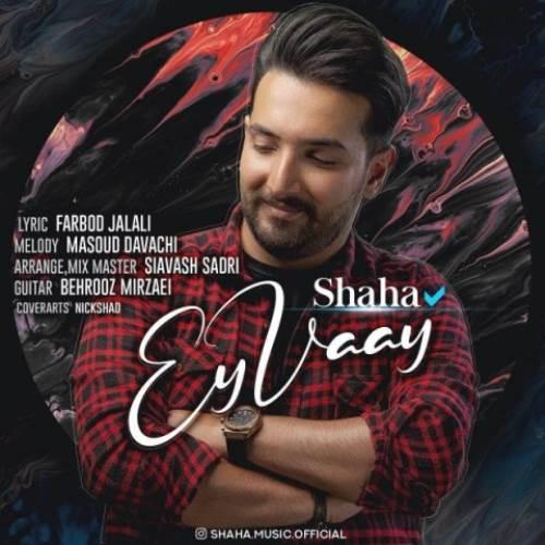 Shaha-Ey-Vay