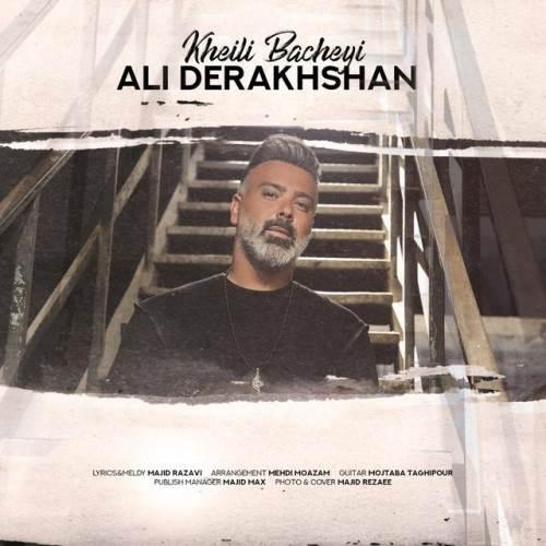 Ali-Derakhshan-kheili-bacheyi