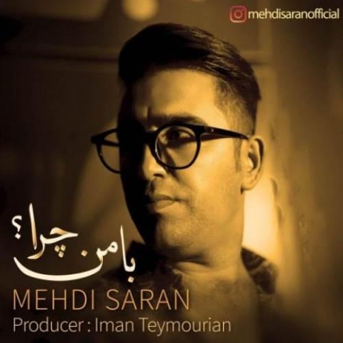 Mehdi-Saran-Ba-Man-Chera